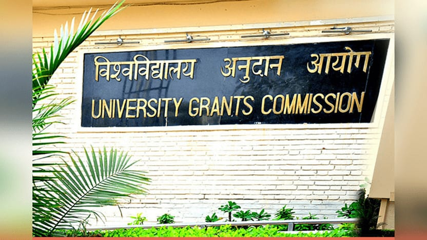 UGC Issues Guidelines to Colleges for Internships During Lockdown