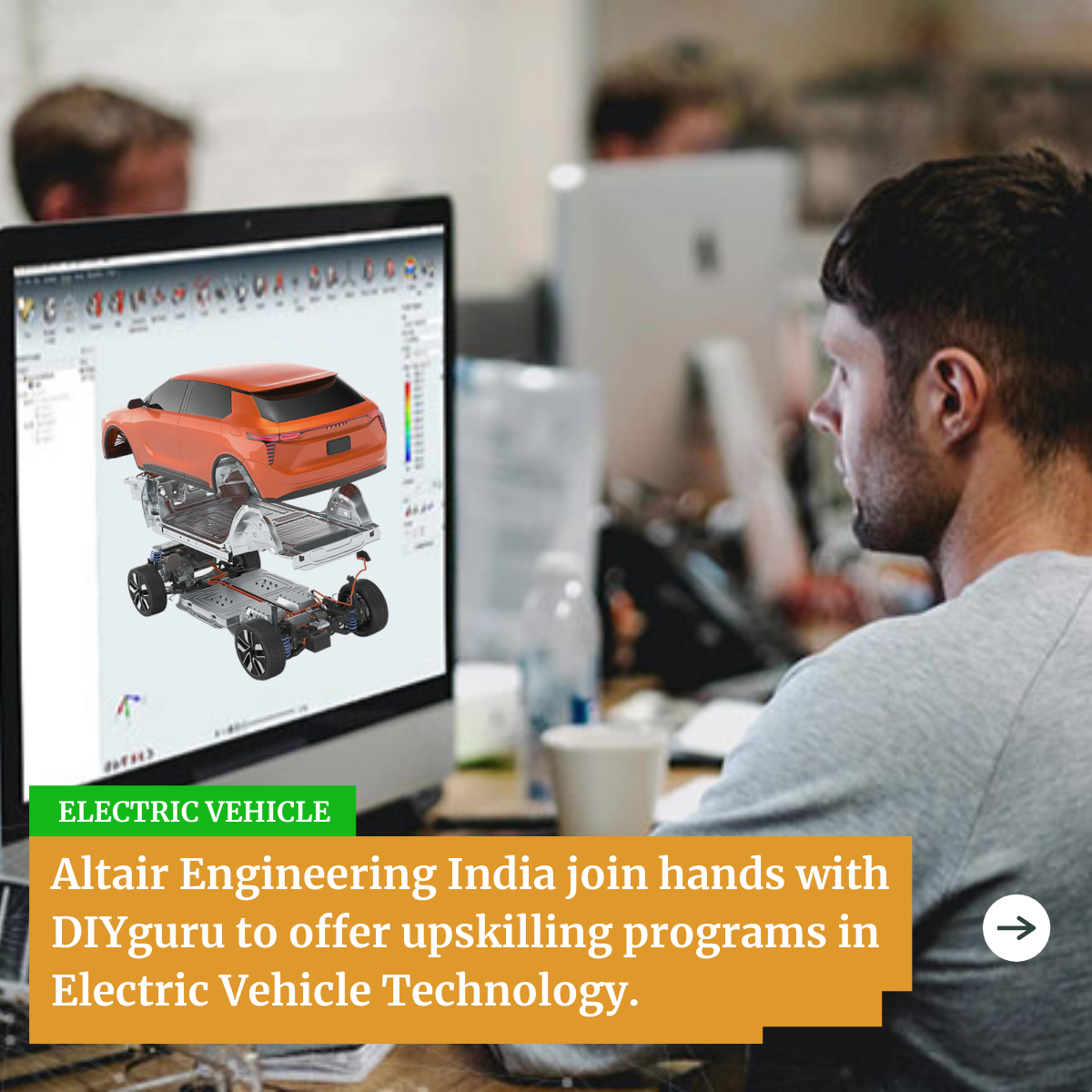 Altair Engineering India join hands with DIYguru to offer upskilling programs in Design Engineering (CAD/CAE), AI, ML & Electric Vehicle Technology.